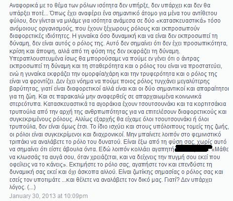 PAPAZIKOS