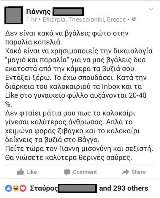 αερακης