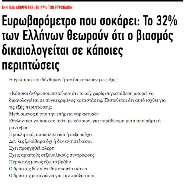 %ce%b5%cf%85%cf%81%cf%89%ce%b2%ce%b1%cf%81%cf%8c%ce%bc%ce%b5%cf%84%cf%81%ce%bf-%cf%80%ce%bf%cf%85-%cf%83%ce%bf%ce%ba%ce%ac%cf%81%ce%b5%ce%b9
