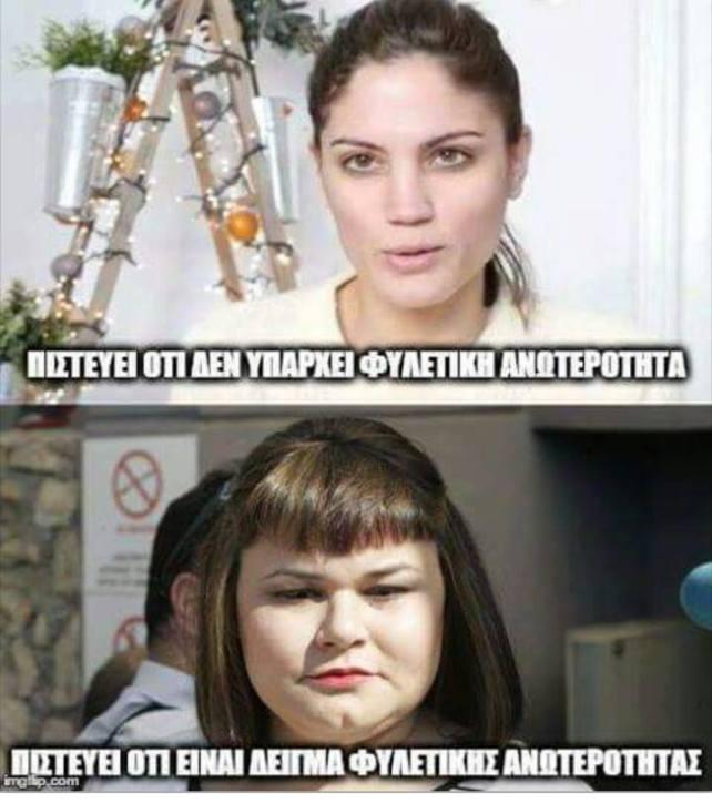 oyrania