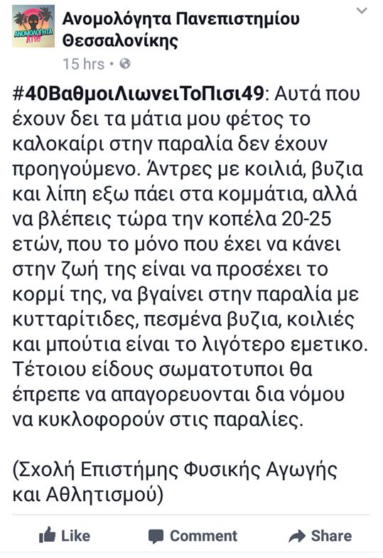 40 βαθμοι.png
