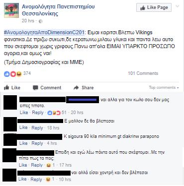 κορίτσια δώσει πίπες Άλφα πορνό λεσβία