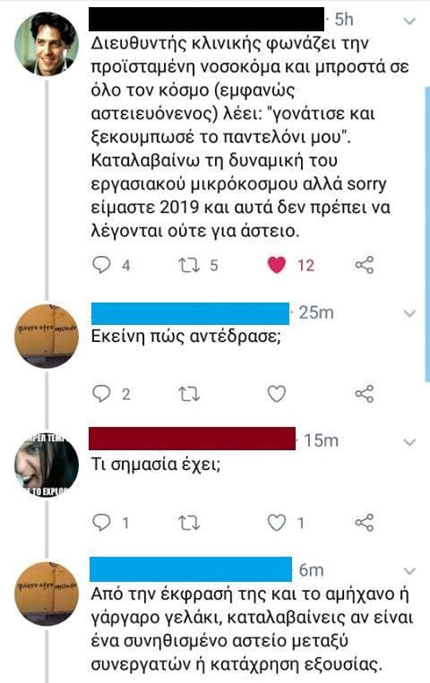 ΕΡΓΑΣΙΑ ΚΑΙ ΠΑΡΕΟΧΛΗΣΗ