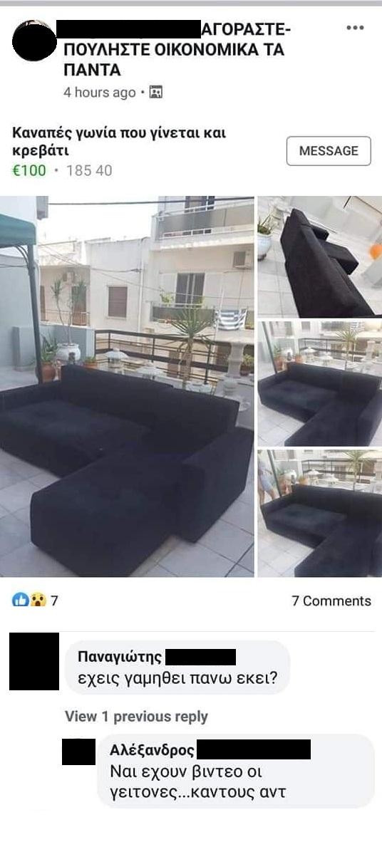 kanapes 1.jpg