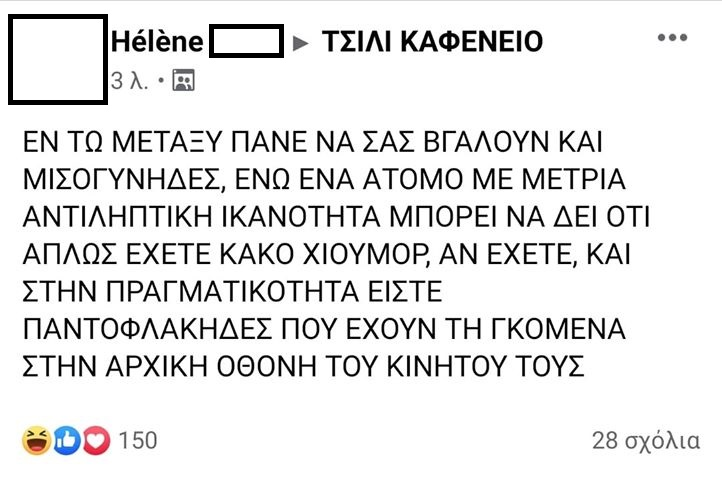 pick me tsili